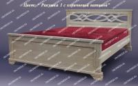 Полутороспальная кровать Лира из дуба